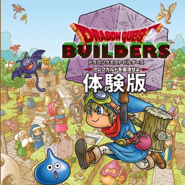 dq-builders-demo-now-jp_01-21-16