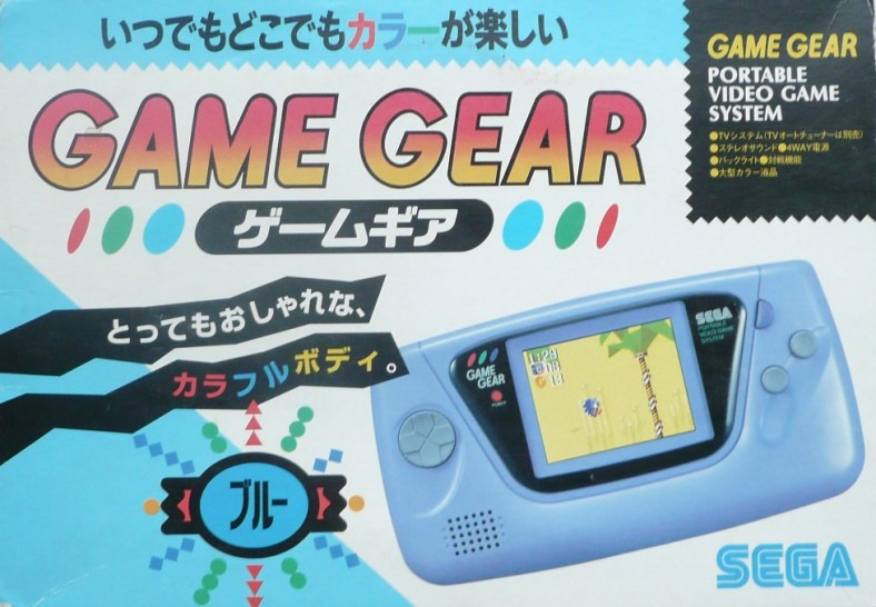 sega-game-gear-japanese-blue-console-boxed