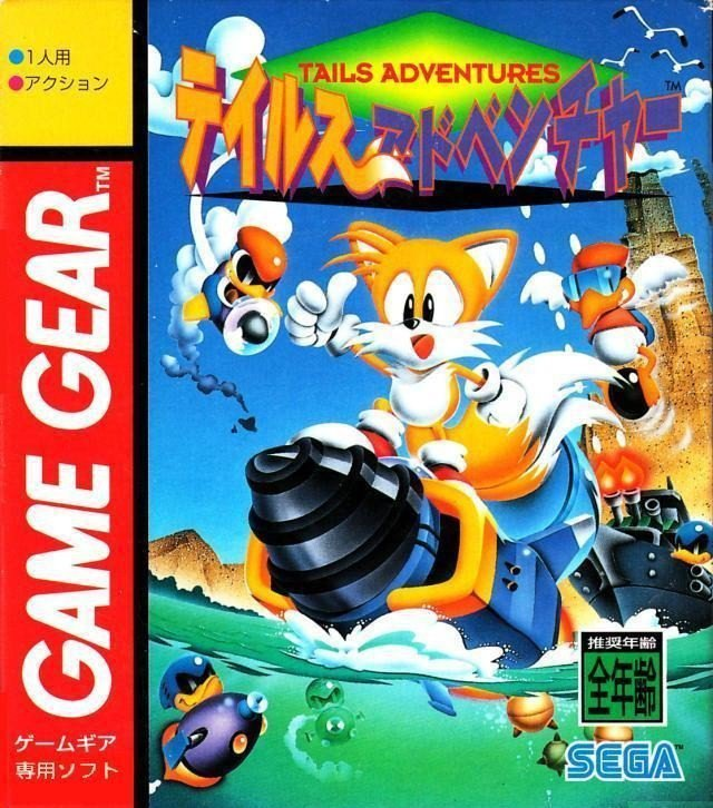 tails-adventures-u-game-gear